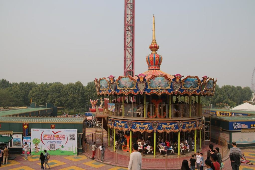 Century Amusement Park