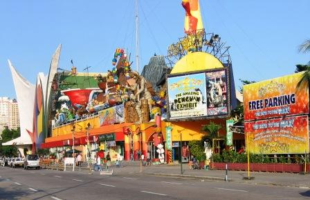 Star City theme park