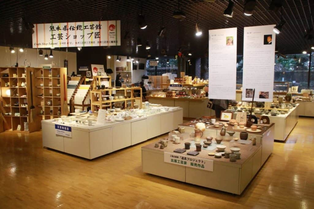 Kumamoto Prefectural Traditional Crafts Centre