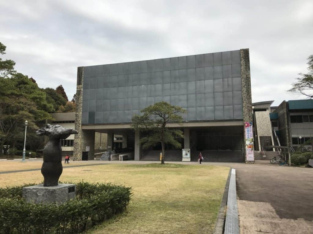 Miyazaki Prefectural Museum of Nature and History