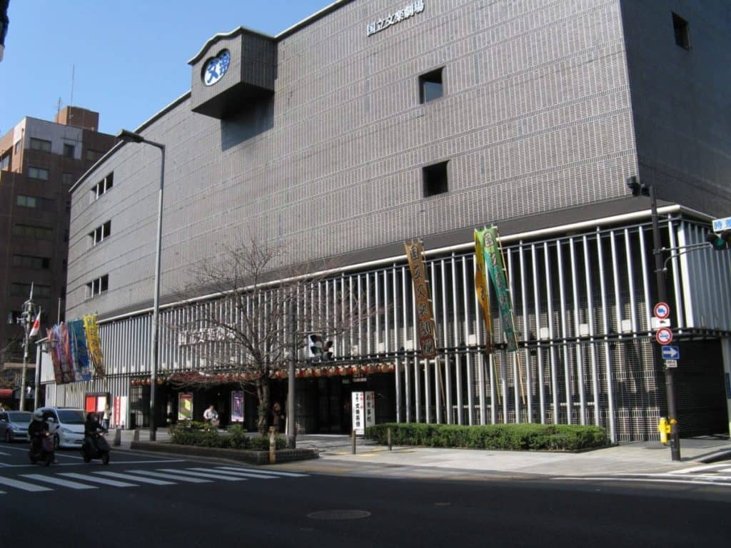 National Bunraku Theater, Osaka