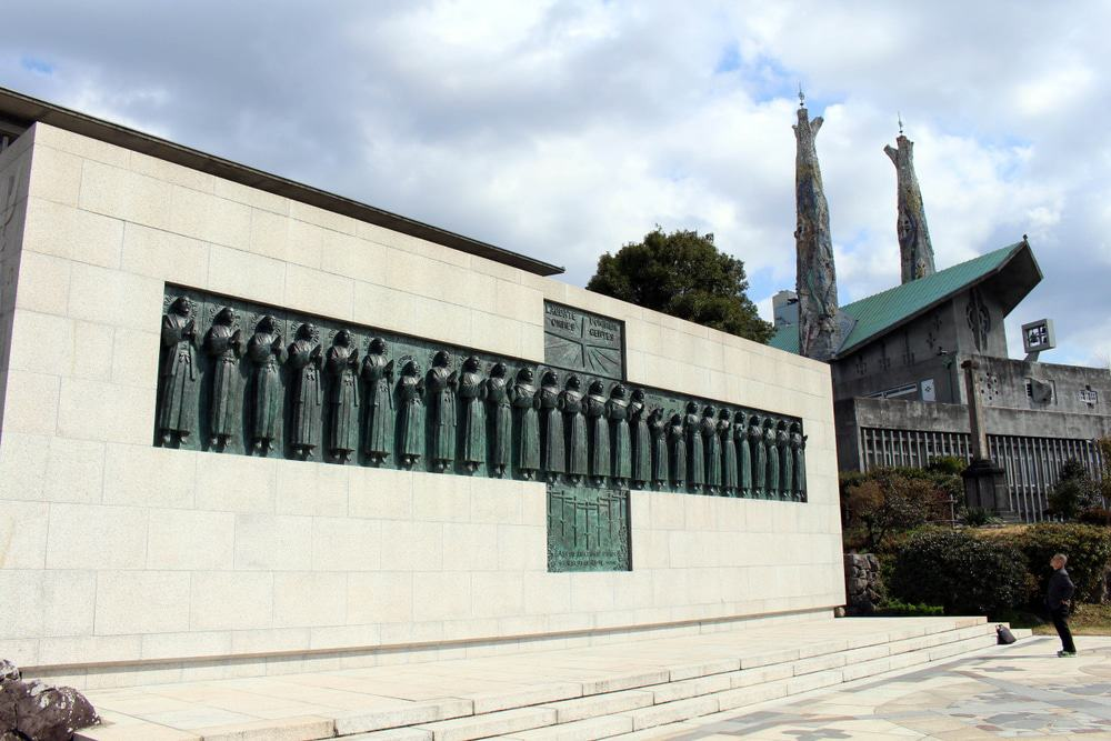 Site of the Martyrdom of the 26 Saints of Japan
