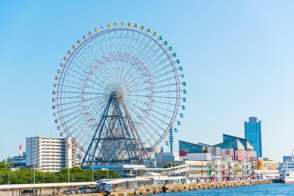 25 Best Things to Do in Osaka (Japan) - The Crazy Tourist