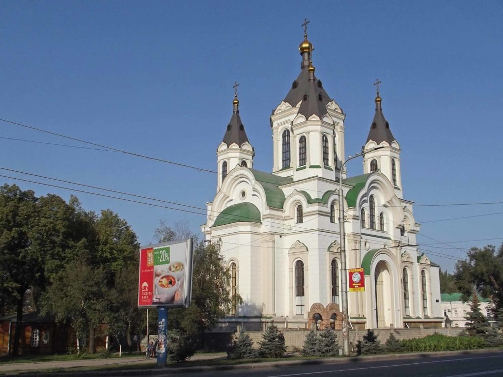 Holy Protection Cathedral, Zaporizhia