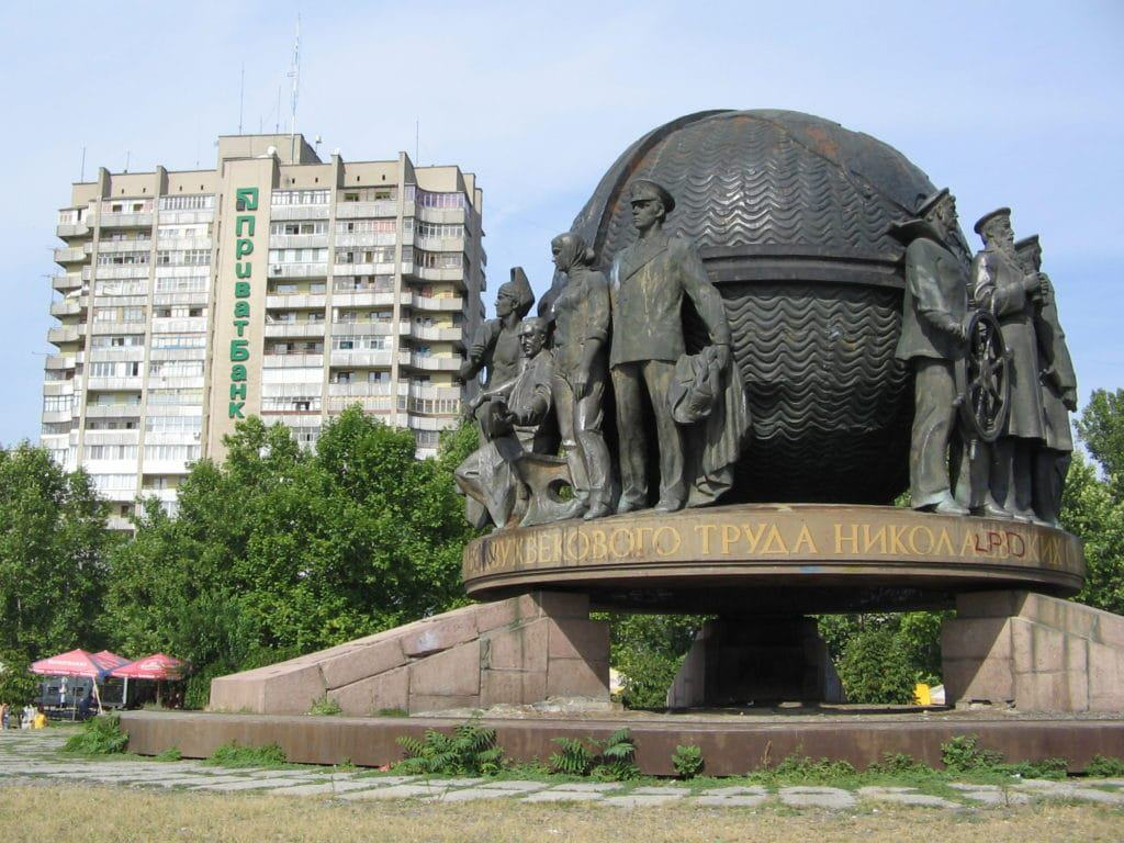 Monument To Shipbuilders, Mykolaiv