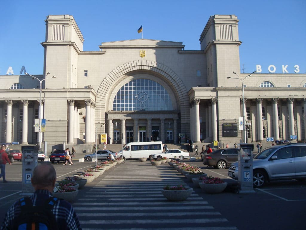 Dnipro Central Station