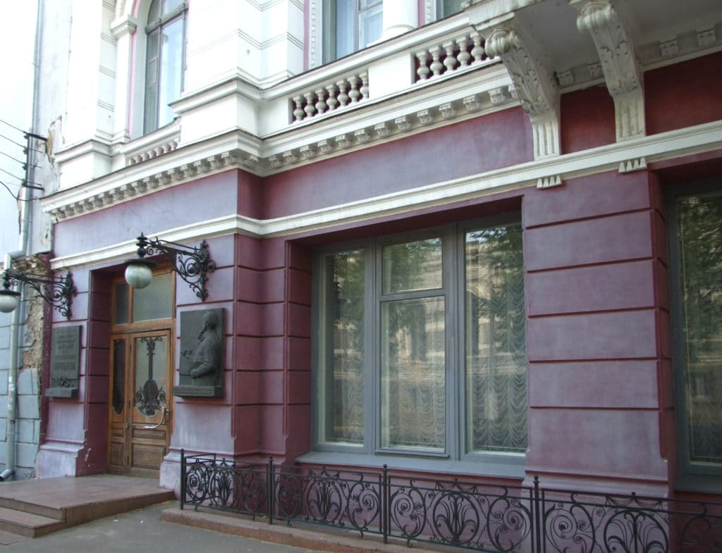 V. V. Vereshchagin Mykolaiv Art Museum