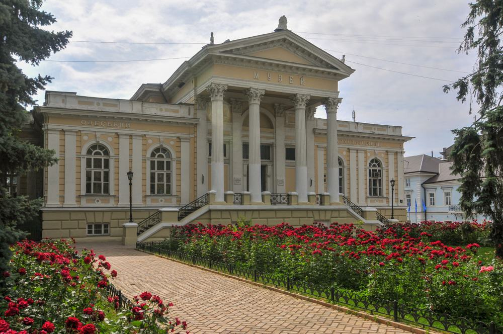 Archaeological Museum, Odessa