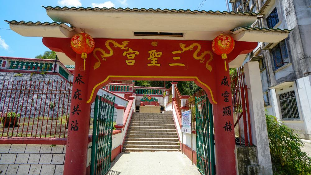Sam Sing Kung Temple