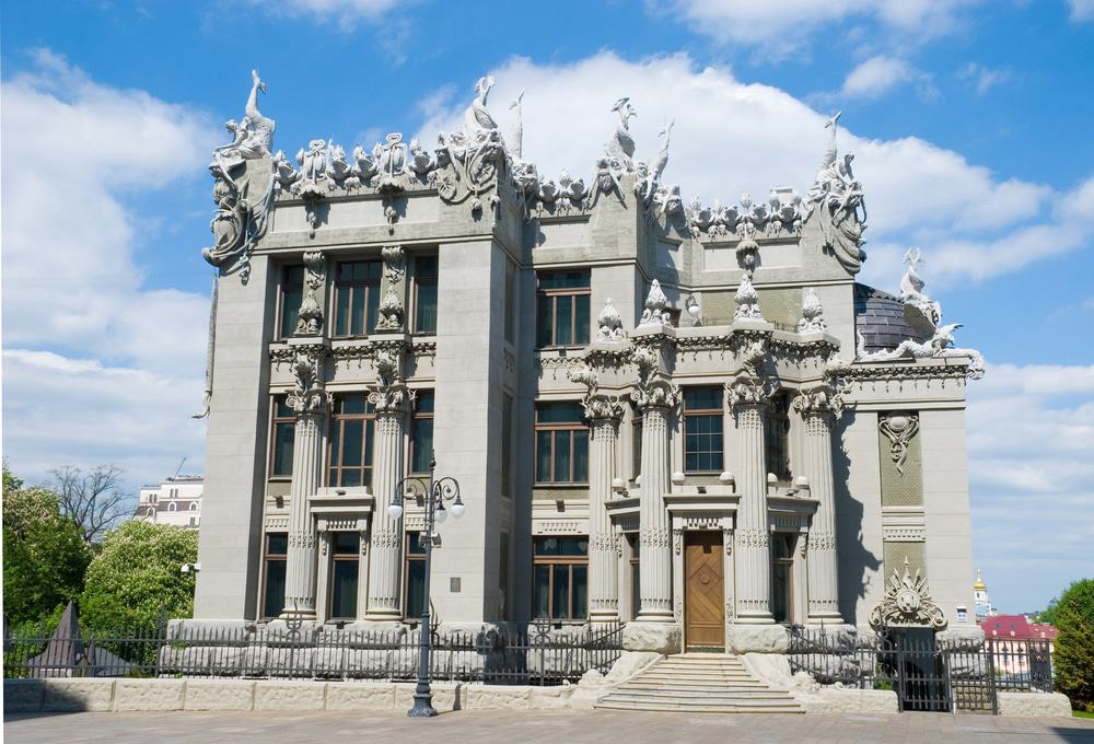 House with Chimeras, Kiev