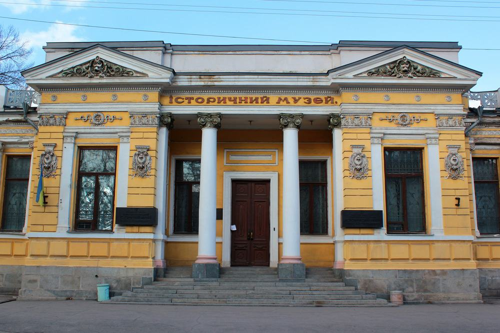 Dnipropetrovsk's History Museum