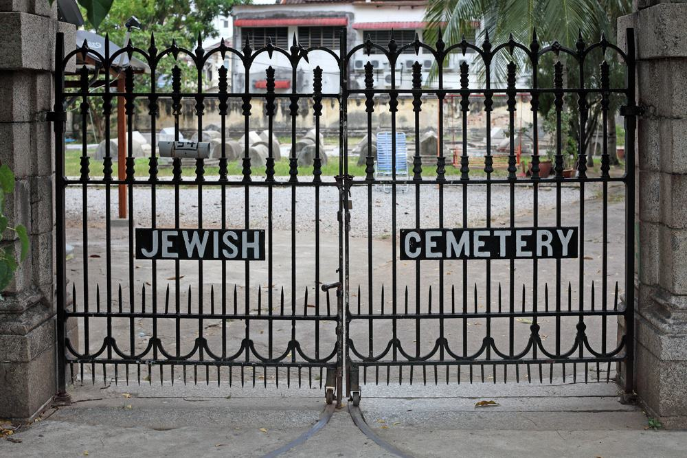 George Town's Jewish Cemetery