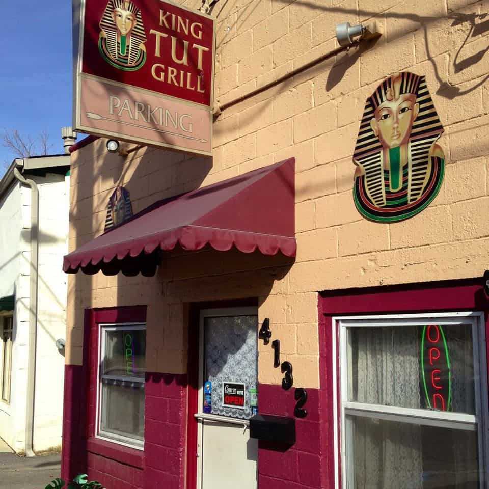 King Tut Grill Knoxville