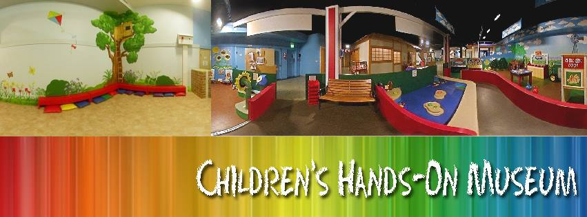 Children's Hands-on Museum Of Tuscaloosa