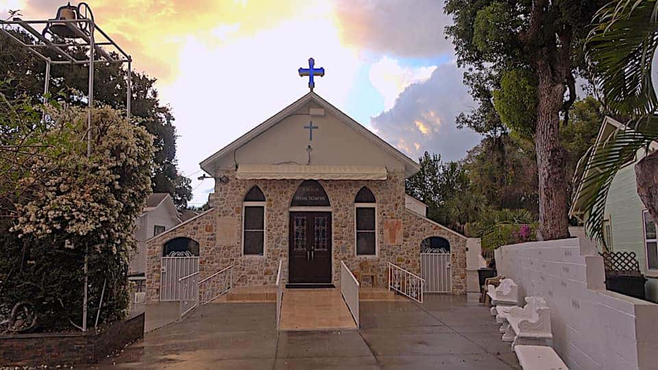 Shrine Of St. Michael Taxiarchis