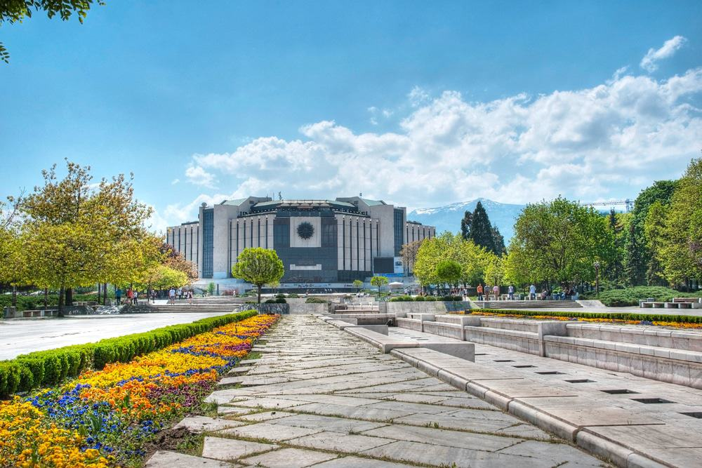 National Palace of Culture, Sofia