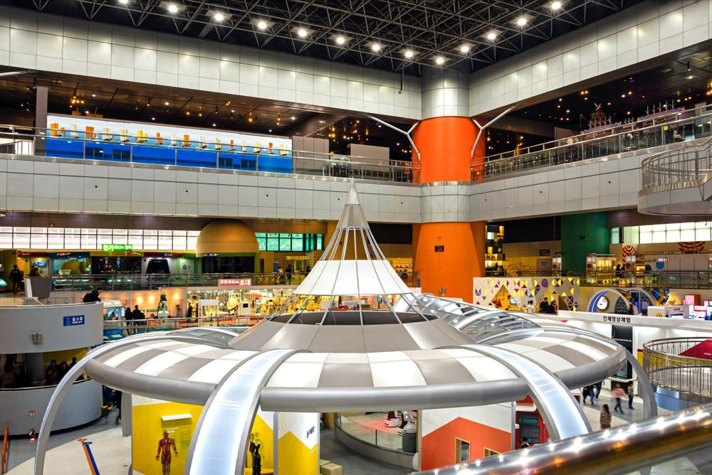 National Science Museum, Daejeon