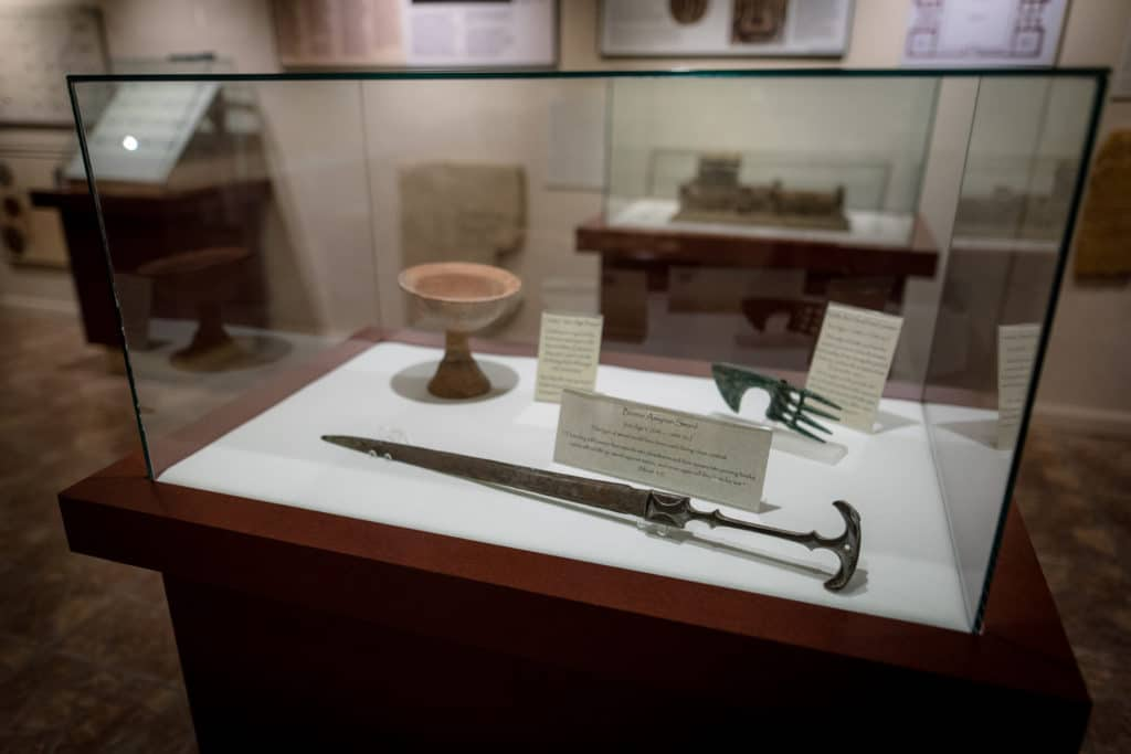 Woodland Museum of Biblical Archaeology